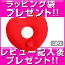 Yutanpo_face2