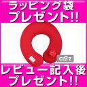 Yutanpo_katared2