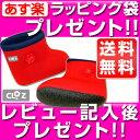 Yutanpo_sokotukired3