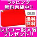 Yutanpo_zabuton_red2