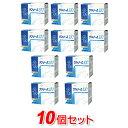 ラフィノース100(天然オリゴ糖) 120g【10個入り】【送料無料】【代引き手数料無料】【