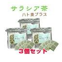 ショッピングお茶 茶々 サラシア茶 ハト麦プラス(30包)3個セット【送料無料(北海道・沖縄除く)】