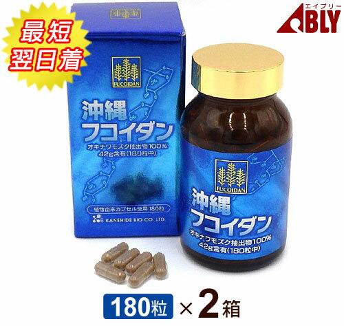Okinawa fucoidan (180 grain) fs3gm