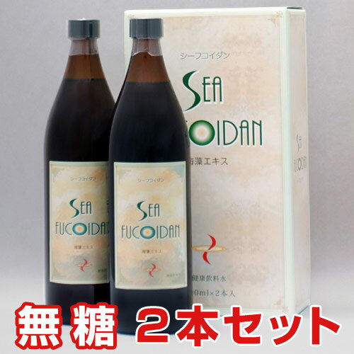 Mosque ex シーフコイダン (sugar-free type) 900ml×2 set