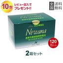 【送料無料】SOD様食品「ニワナ」360g(3g×120包) 2箱