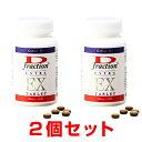 マイタケエキス マイタケD-フラクションEX(錠剤)【2個セット】【送料無料】