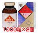 【送料無料】マインドエース(水溶性キトサン)1000粒×2個セット