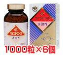 【送料無料】マインドエース(水溶性キトサン)1000粒×6個セット