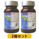 Ultramaco_img03