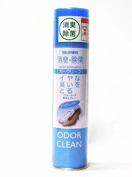 オドクリーン消臭・除菌スプレー(せっけんの香り)