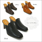 前詰まり ミュールサンダル/サンダル レディース/9cmヒール/m900p