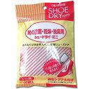 靴の 抗菌 乾燥 脱臭剤 シュードライミニ 女性用 c-cd600