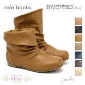 【セール/SALE】レインブーツ レディース ショートブーツ 2WAY おしゃれ 長靴 htc3678