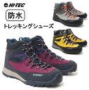 【送料無料】 HI-TEC ハイテック トレッキング ブーツ アウトドア シューズ メンズ 登山靴 ハイキング 防水 2E ハイカット tmhthku10
