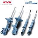 KYB カヤバ NEW SR SPECIAL (フロント) ライフ JB5/JB7 P07A 03/9〜05/10 FF (NST5294R-NST5294L