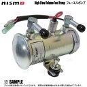 NISMO ニスモ ハイフローボリューム フューエルポンプ キャブレター車用 (キャブ 電磁ポンプ) (17010-RR010