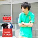 ポロシャツ 3点 福袋 HAPPY BAG / ストリートブランド ポロシャツ 詰め合せ 4,990円 [2019-sshappybag03]【送料無料】