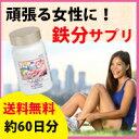 アヴ・オヴォ ヘムロビン ヘム鉄 約60日分 【ビタミンB6...