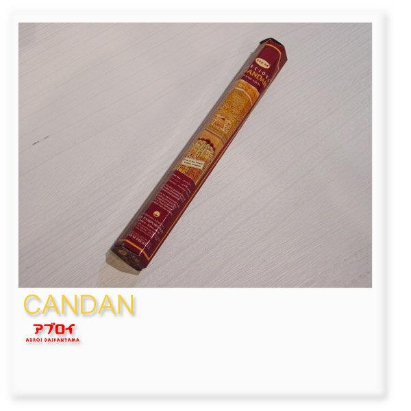 【メール便可能】エスニック香の王様 異国の上質な香り チャンダン お香 HEM 六角 香 香り インド香 白檀