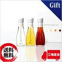 送料無料 オイル ギフト お歳暮KG-25香りのグラデーション セレクト 工場直送 ごま油