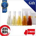 KG-40香りのグラデーションSesame Seed Oil【送料無料】【ごま油】【胡麻油】【ゴマ油】【ギフト】【お歳暮】【内祝】