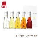 送料無料 調味料 油 ごま油 オイルKG-40香りのグラデ