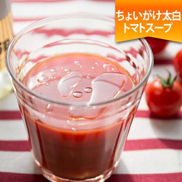 調味料 油 ごま油 オイルT-131太白胡麻油...の紹介画像2
