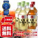 M-456太白・太香胡麻油6本セット 450gビン 圧搾製法 【送料無料】【工場直送】【ごま油】【セット】