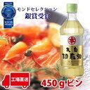 T-451 太白胡麻油450gビン圧搾製法香りのしない白いごま油 【工場直送】【ごま油】【胡麻油】【ゴマ油】