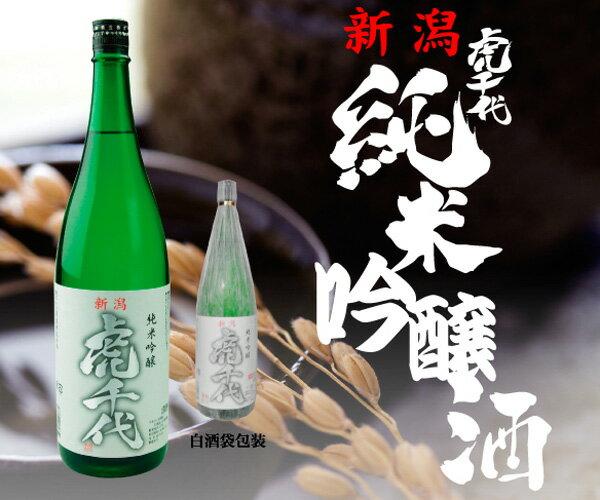 【送料無料】純米吟醸酒 虎千代 1800ml《化粧箱なし》【RCP】【02P01Mar16】
