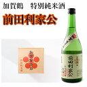 加賀鶴 特別純米酒 前田利家公 720ml【清酒】日本酒 お酒 日本酒 ギフト