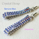 Crystal Strap [TCu[][]XtXL[NX^gpLLg/