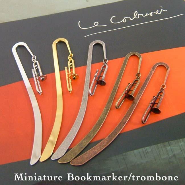 ミニチュア楽器ブックマーカートロンボーン全5色