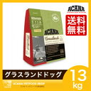アカナ グラスランドドッグ(13kg)全犬種/穀物不使用(賞味期限2017.9.8)