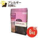 アカナ グラスフェッドラム(6.0kg)全犬種/穀物不使用(旧:ラム&オカナガンアップル)