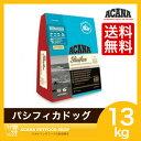 アカナ パシフィカドッグ(13kg)全犬種/穀物不使用(賞味期限2017.9.2)
