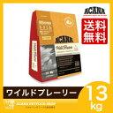 【アウトレット】アカナ ワイルドプレイリードッグ(13kg)全犬種/穀物不使用(2017.6.9)