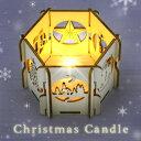 楽天アクセサリー ウインドミルスロベニア製 クリスマス ウッドキャンドルホルダー 揺らぎLEDキャンドルセット プレゼントにもどうぞ