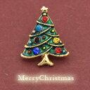 再入荷 クリスマスピンブローチ かわいいクリスマスツリー プレゼントにも ピンブローチ/ピンバッジ/タックピン/ブローチピン クリスマスグッズ