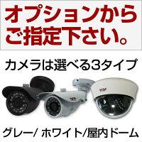 屋外防犯カメラ屋内防犯カメラセット監視カメラ