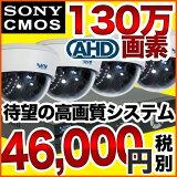 ���ȥ���� ���� �ɡ��� �ƻ륫��� AHD ���� 130����� Ͽ�赡 4�楻�å� ��AHD130�����/�ֳ����Ż�/Ͽ��/Ͽ���� 1000GB ������ ��̳�� ���� �������� SET-A107U