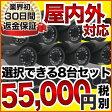 防犯カメラ 監視カメラ 8台セット 屋外 屋内 送料無料 録画 1TBHDDレコーダー 事務所 録画 設置 おすすめ SET-A281A