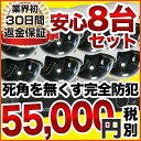 Imgrc0065461644