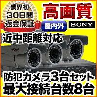 52����ǡ����������ȥ����+HDD��ܹ���ǽ�쥳���������åȥ��ޥ۱�ִƻ��б�1000GB���ɿ�Ż빭�ѹ������Ʊ��ǽ����ǰ��͡����ȥ����set-m401-3
