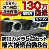 ���⳰���٤�130��������ȥ����5�楻�å� ���ޥ۱�ִƻ��б� 1000GB ���� ��̳������� �⡼����� iPhone ipad �ڰŻ� ������١����ȥ���� SET-A381-5