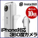 Imgrc0066596831