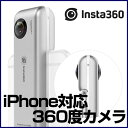 INSTA360 Nano 360°全天球パノラマ式カメラ 360度カメラ iphone 360 カメラ 超HD3K 3040x1520デジタルカメラ 二つの超広角魚眼レンズ VR体験 iPhone 7 /7 plus /6 /6s /6s plusに対応 インスタ360