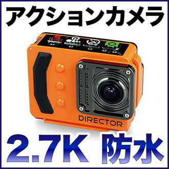 GoPro (GoPro) 類可穿戴相機防水 2.7 K 主任 1