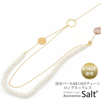 Freshwater Pearl Freshwater Pearl K14GF double long necklace