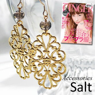 yellow gold lace-like cutout drop earrings with a smokeyquartz stone [fs01gm]
